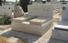 מצבות אבן חלילה